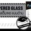 iPhone 7 (เต็มจอ/แบบด้าน) - ฟิลม์ กระจกนิรภัย FULL FRAME FOCUS แท้ thumbnail 2