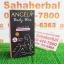 Angela Body Wax แผ่นแว๊กซ์ขนนางฟ้า แองเจล่า บอดี้ แว๊กซ์ SALE 60-80% ฟรีของแถมทุกรายการ thumbnail 1