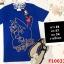 F10033 เสื้อยืด แขนสั้น สกรีนลาย กระต่าย PLAY BOY(งานปักอก) สีฟ้า thumbnail 1