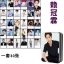 LOMO BOX SET WANNA ONE MEMBER (30pc) -ระบุสมาชิก- thumbnail 10