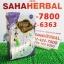 Hiso Slenda ไฮโซสเลนด้า ลดน้ำหนักเหมาะสำหรับดื้อยา SALE 60-80% ฟรีของแถมทุกรายการ thumbnail 1