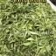 หญ้าหวานอบแห้ง คัดพอเศษเฉพาะใบและยอด thumbnail 10