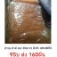 ผ้าห่มสำลี พระ เหลือง / กรัก 60*80นิ้ว 700กรัม ผืนละ 100บ ส่ง 80ผืน thumbnail 1