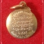 เหรียญพระครูวรวุฒิ(ครูบาอินทร์) วัดคันธารส จ.เชียงใหม่ รุ่นอายุครบ ๑๐๐ ปี พ.ศ.๒๕๔๕ thumbnail 2