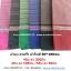 ผ้าถุง ผ้าซิ่น ลายริ้ว ผ้าโพลี (พับคู่) คละสี 90*180ซม ผืนละ 45 บาท ส่ง 100ผืน thumbnail 1