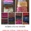 ผ้าเช็ดตัวนาโน พิมพ์ลาย 30*60นิ้ว โหลละ 660บ ส่ง 12โหล thumbnail 1
