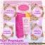 YURI PREMIUM White Body Lotion Sunscreen ยูริโลชั่นกันแดดน้ำหอม thumbnail 5