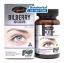 AuswellLife Bilberry 10000 mg อาหารเสริมบำรุงสายตา SALE ส่งฟรี มีของแถม มากมาย thumbnail 2