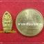 พระปรก หลวงปู่นนท์ วราโภ วัดเหนือวน จ.ราชบุรี เนื้อทองฝาบาตร รุ่นฉลองอายุ ๙๕ปี Lp Non thumbnail 3