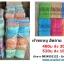 ผ้าขนหนู ผ้าเช็ดตัว อัดลาย คละสี 24x48นิ้ว โหลละ 480 บาท ส่ง 30โหล thumbnail 1