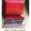 ผ้าเช็ดตัวนาโน สีพื้น หนา 30*60นิ้ว โหลละ 800บ ส่ง 14โหล thumbnail 1
