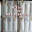 ถุงใส่แป้งมือ2 เกรดA ขนาด 105-110-115ซม. สีขาวล้วน,ถุงจัมโบ้ thumbnail 7