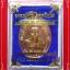 เหรียญ ๙ นะ เทพยินดี เนื้อทองแดงนอก หลวงปู่คำบุ วัดกุดชมภู จ.อุบลราชธานี thumbnail 3