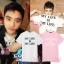 เสื้อยืด MY LIFE IS MY LIFE Sty.DO EX'ACT -ระบุสี/ไซต์- thumbnail 1