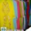 ชุดเวียดนามหญิงชั้นสูง ลายหงส์มังกร (ส่งฟรี EMS) - สีเหลือง thumbnail 8