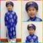 ชุดเวียดนาม เด็กชาย thumbnail 2
