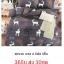 ชุดผ้านวม+ผ้าปูที่นอน เกรด A พิมพ์ลาย 6ฟุต 6ชิ้น เริ่มต้น 295 บาท thumbnail 14