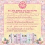 Baby Kiss Doughnut CC Body Lotion - SPF 45 PA+++ thumbnail 5