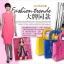 **Pre-order** กระเป๋า axixi แท้ มี 3 สี คือ สีชมพู น้ำเงิน เหลือง thumbnail 2