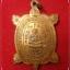 เหรียญพญาเต่าเรือน รุ่นสุขใจ หลวงปู่หลิว(LP Liew) วัดไร่แตงทอง ปี37 เนื้อทองแดง thumbnail 1