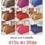 ชุดผ้านวม+ผ้าปูที่นอน เกรดA สีพื้น 6ฟุต 6ชิ้น thumbnail 10