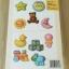 พิมพ์ลูกอมหรือช็อกโกแล็ต ( Wilton Candy Mold ) thumbnail 2