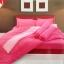 ปลอกผ้านวม ผ้า TC200 เส้นด้าย สีพื้น 27สี 60*90นิ้ว ผืนละ 555 บาท ส่ง 10ชุด สั่งผลิต 5 วัน thumbnail 2