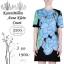 UPDATE 01-09-2015 Preorder / ASOS , KarenMillen , Coast , Anne Klein Dress Style thumbnail 42