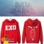 HOOD EXO-L [M+L+K] -ระบุสี / ไซต์- thumbnail 3