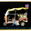 รถตุ๊กตุ๊กจำลอง Big Size ของพรีเมี่ยม Size XL แบบ 11 สีทอง มีธงชาติไทย thumbnail 7