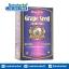Top Life Grape Seed 24000 Max เมล็ดองุ่น เกรฟซีด SALE 60-80% ฟรีของแถมทุกรายการ thumbnail 1