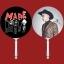 พัด Bigbang made final member -ระบุสมาชิก- thumbnail 5