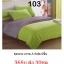 ชุดผ้านวม+ผ้าปูที่นอน เกรดA สีพื้น 6ฟุต 6ชิ้น thumbnail 4
