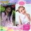 Yuri White Cream Brightening Skin ครีมโสมยูริ ปรับผิวขาว thumbnail 11