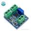 โมดูลแปลงกระแสเป็นโวลต์ 0-20mA to 0-5V current to voltage module 0-20mA to 0-5V thumbnail 4