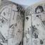 อิวาโตะ อิชิทาโร่ กับคดีลับเหนือโลก เล่ม 1-5 (จบ) thumbnail 5