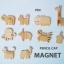 ที่ติดตู้เย็น :Peal wood magnet thumbnail 3