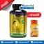 AuswellLife Royal Jelly 2180 mg ออสเวลไลฟ์ นมผึ้งเกรดพรีเมี่ยม SALE 60-80% ฟรีของแถมทุกรายการ thumbnail 2