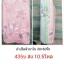 ผ้าเช็ดตัวนาโน พิมพ์ลาย 30*60นิ้ว โหลละ 435บ ส่ง 10.5โหล thumbnail 1