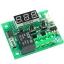 Digital Thermostat Module W1209 บอร์ดควบคุม เปิด/ปิด ตามอุณหภูมิ thumbnail 2
