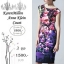 UPDATE 01-09-2015 Preorder / ASOS , KarenMillen , Coast , Anne Klein Dress Style thumbnail 36