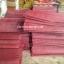เสื่อวัด ดำแดง 0.9 x 8 เมตร ผืนละ 330 บาท ส่ง 20ผืน thumbnail 2