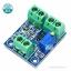 โมดูลแปลงกระแสเป็นโวลต์ 0-20mA to 0-5V current to voltage module 0-20mA to 0-5V thumbnail 1