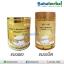 Super L-Glutathione Powder กลูต้าเร่งขาว SALE 60-80% ฟรีของแถมทุกรายการ thumbnail 1