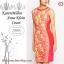 ALL UPDATE 24-07-57 / Preorder / ASOS , KarenMillen , Coast , Anne Klein Dress Style thumbnail 62
