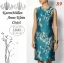 ALL UPDATE 26-07-57 Preorder / ASOS , KarenMillen , Coast , Anne Klein Dress Style thumbnail 5