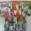 อิวาโตะ อิชิทาโร่ กับคดีลับเหนือโลก เล่ม 1-5 (จบ) thumbnail 1