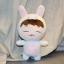 ตุ๊กตา IKON - บ๊อบโทกิ (แฟนเมค20cm) thumbnail 4
