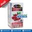 AuswellLife Cranberry 50000 mg แครนเบอร์รี่ วิตามินเพื่อผู้หญิง SALE ส่งฟรี มีของแถม thumbnail 1