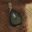 จี้ออบซีเดียนสายรุ้ง ( Obsidian Rainbow ) thumbnail 2